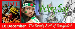16 December The Victory Day. The bloody Birth of Bangladesh