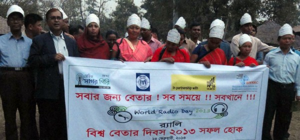 Rally on World Radio Day at Sitakund