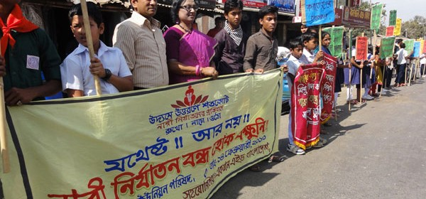 Human chain in Sitakund