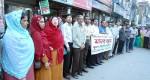 YPSA formed human chain demanding smoke free Feni Pouroshova on Independence day