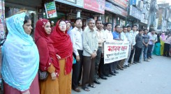 YPSA formed human chain demanding smoke free Feni Pouroshova on Independence day