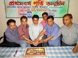 Inauguration of the anniversary of Radio Sagor Giri FM 99.2