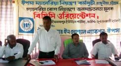 BCC orientation to prevent Malaria