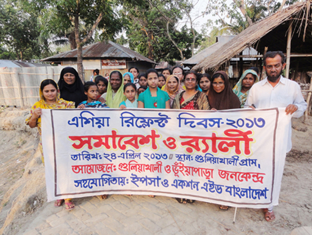 Rally on Asia Reflect Day at Sitakund