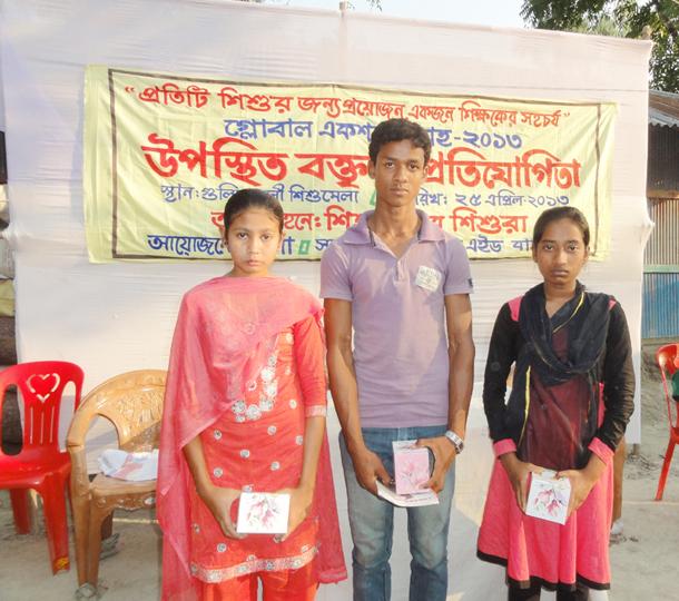 Global Action Week 2013