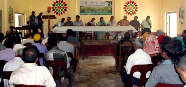 Baraydala National park co-management council assembly