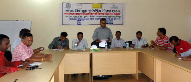 Seminar on World Press Freedom Day 2013 at Sitakund
