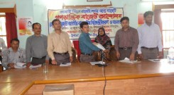 Ms. Alea Begum, Member of Union Parishad and Manager of Guliakhali Knowledge Center handover the memorandum