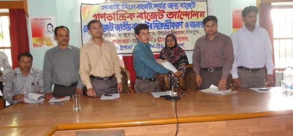 Ms. Alea Begum, Member of Union Parishad and Manager of Guliakhali Knowledge Center handover the memorandum