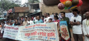 Human chain in Chittagong on World No Tobacco Day 2013