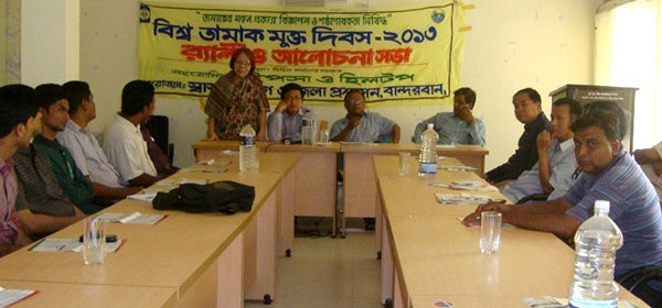 Discussion meeting on World No Tobacco Day 2013 at Bandarban