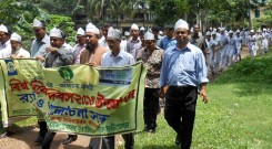 Rally on World Environment Day 2013 at Mirsarai