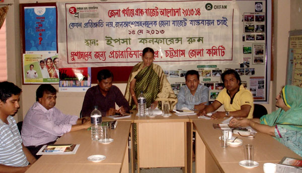 Meeting at YPSA Conference Hall