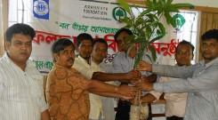 Fruit trees distribution program