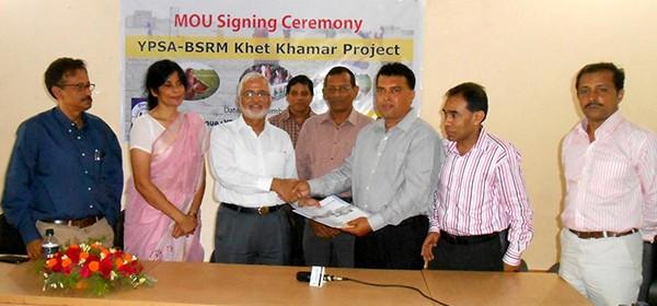 "YPSA BSRM MoU signing ceremony of ""YPSA-BSRM Khet Khamar Project """