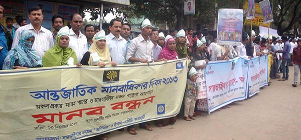 YPSA formed human chain at the district Shahid Minar premises, Cox'sbazar