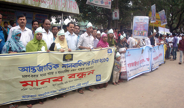 YPSA formed human chain at the district Shahid Minar premises, Cox'sbazar