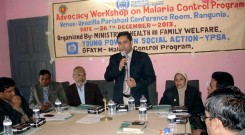 YPSA organized advocacy workshop on malaria prevention and control at Rangunia Upazila Conference hall