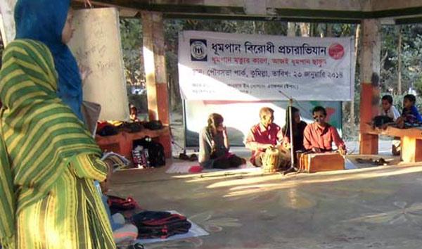 Musical program organized by YPSA