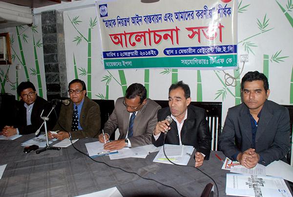 Meeting organized by YPSA