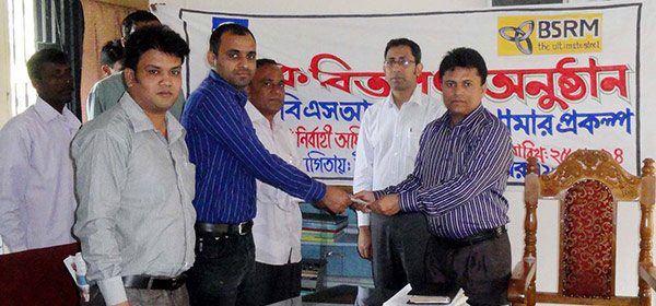Muhammad Ashraf Hossain, UNO handover cheque to the forest dependent people
