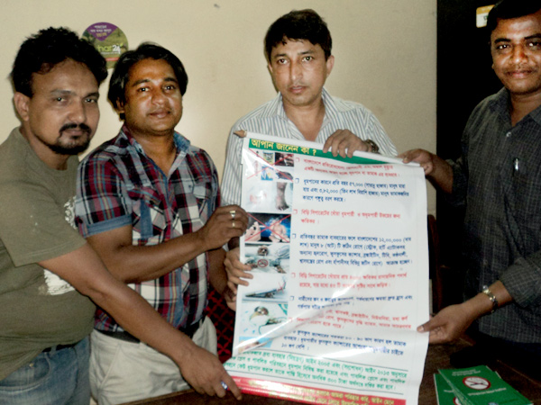 YPSA officials handover a poster to the Mayor of Rangamati Pouroshova