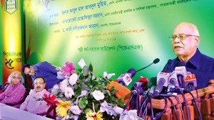 Finance Minister A M A Muhith addressing the opening session