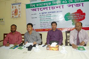Discussion meeting in Brahmanbaria