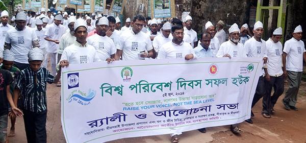 Rally on World Environment Day 2014 at Mirsarai