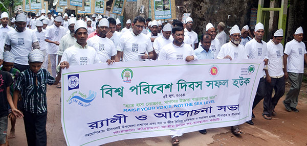 Rally on World Environment Day 2014 at Mirsarai