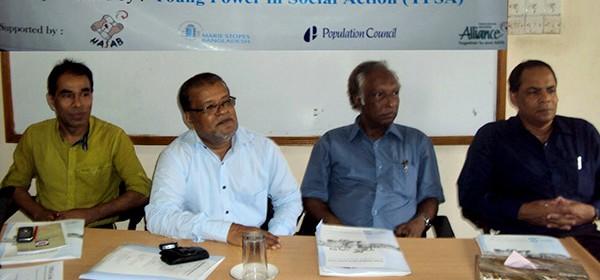 Dr. Md. Alauddin Mazumdar, Director, Department of Health, Chittagong, Dr. Sheikh Rokon Uddin Ahmed, Deputy Director, Department of Family Planning, Chittagong and Md. Mahabubur Rahman, Director (SD), YPSA were present in the meeting.