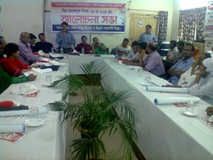 Discussion meeting on WNTD in comilla