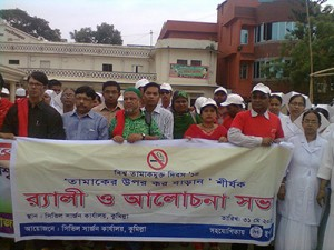 Rally on WNTD in Comilla