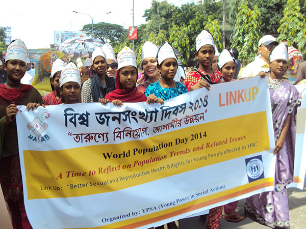 Rally on World Population Day 2014 in Chittagong, Bangladesh
