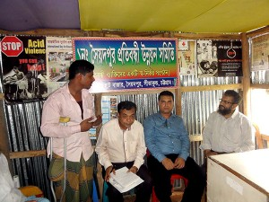 Visiting Mirer Hat Self-help Organization for the Disable people at Sitakund