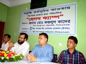 Meeting at Sayedpur Maternal Health Camp under YPSA's ENRICH program