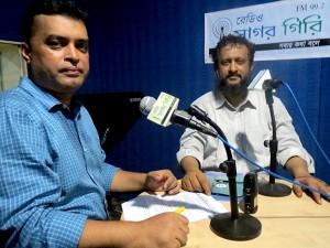 Visiting Radio Sagor Giri FM 99.2