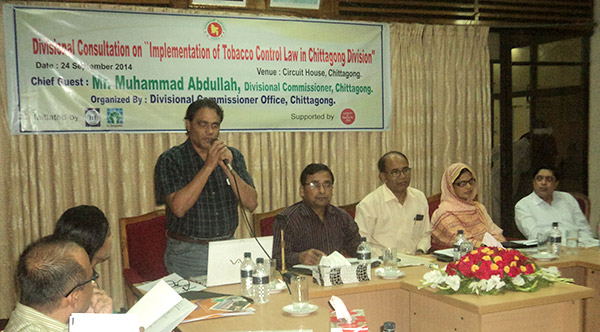 "Divisional consultation on ""Implementation of Tobacco control Law in Chittagong division"""