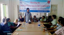 Md. Nasir Uddin Ahmd, Mayor of Chandpur Municipality was present as the chief guest