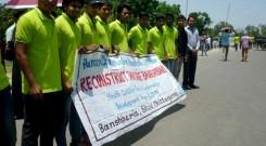 Human chain formed demanding reconstruction of Bashbaria Dam