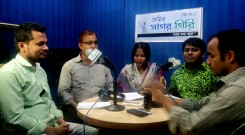 Talk show at Sagor Giri Studio