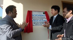 Mr. Hideshi Sasahara, First Secretary of the Japan Embassy in Bangladesh and Dr. Anupom Saha, ADC (General), Cox's Bazar inaugurated the Cox's Bazar at the opening ceremony.