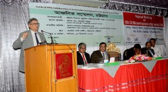 State Minister for Finance Mr. M. Abdul Mannan MP addressing at regional conference