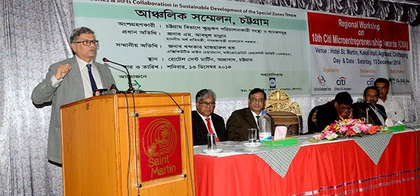 State Minister for Finance M. Abdul Mannan MP addressing