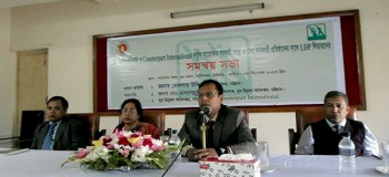 Deputy Commissioner of Chittagong Mr. Mesbah Uddin addressing as chief guest in the coordination meeting