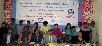 Distribution of Digital Talking Books for the visually impaired students of Chittagong University