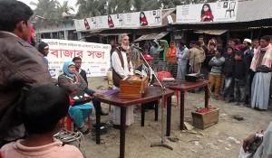 Bazar meeting at Sandwip