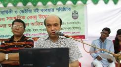 Vashkar addressing the program
