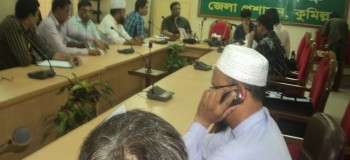 Task force meeting in Comilla
