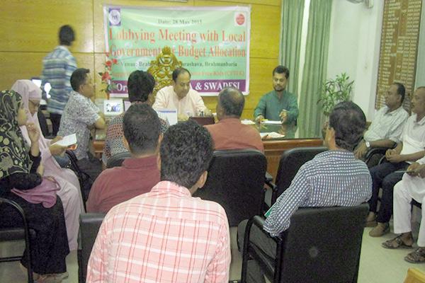 lobbying meeting at Barhmanbaria